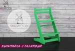 """Детский растущий стульчик Millwood """"Вырастайка-2"""" цвет зеленый"""